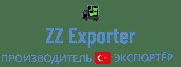 ZZ Exporter - турецкий производитель и экспортёр